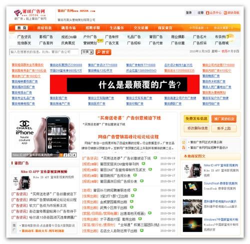 【php源码】PHP(帝国CMS)仿地宝网整站程序