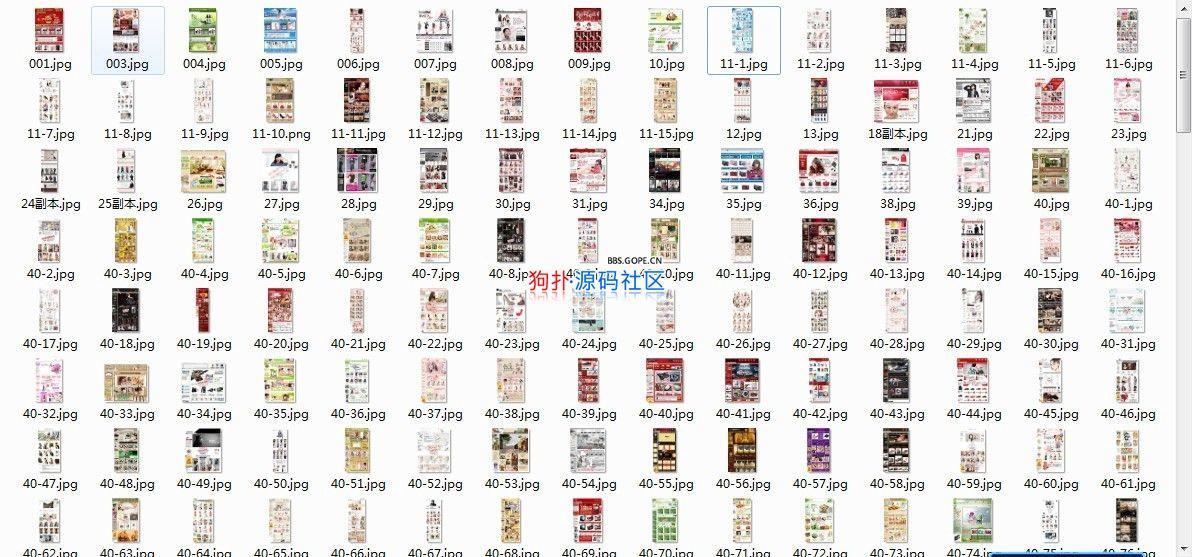 【asp】2013年最新版淘宝旺铺专业装修模板,史上最全,共309套(豪华版+专业版)