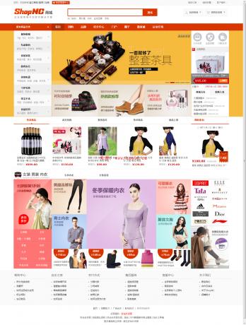 【php】ShopNC B2B2C最新运营版:含手机版+最新IM客服端