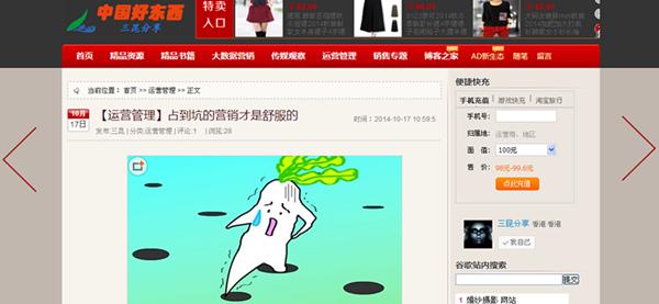 【站长学堂】在zblog博客文章内容页里实现左右箭头翻页功能