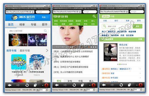 【php源码】手机wap站点html模版(自适应浏览器)大全