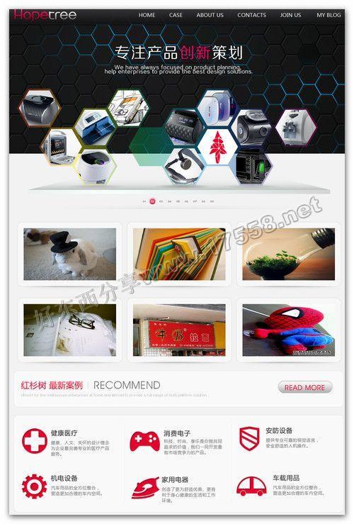 【PHP】美工超酷的设计公司网站程序(工作室源码)