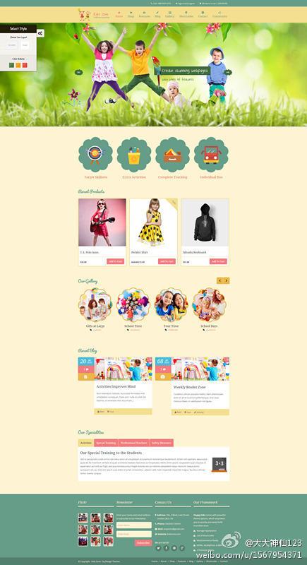 【企业主题】母婴网站模板Kids Zone