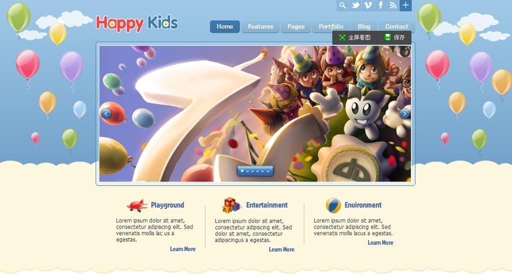 【wordpress】快乐儿童 HAPPY kids