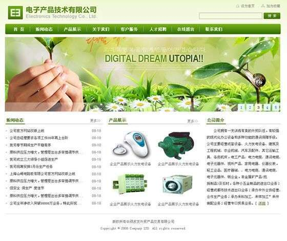 【wordpress】中文企业绿色主题 WPEnterprise-Green wordpress主题