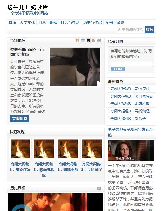 【博客主题】wp-clear wordpress cms主题 可做新闻资讯 博客 视频