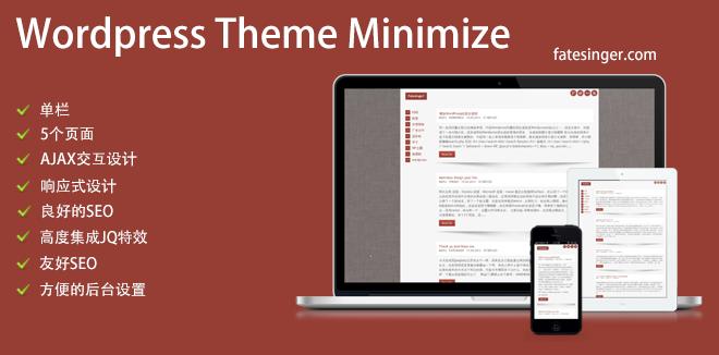 【博客主题】wordpress收费主题 wordpress Minimize主题