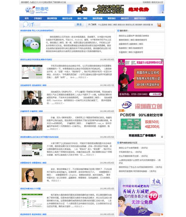 【博客主题】国人原创WordPress双栏主题:AsYLMF