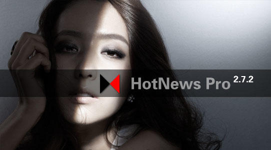 【cms主题】最新版知更鸟HotNews Pro Plus主题