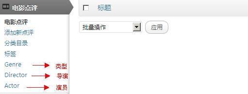 【cms主题】continuum汉化版主题分享