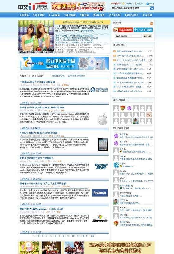 【cms主题】软件模板Lena主题