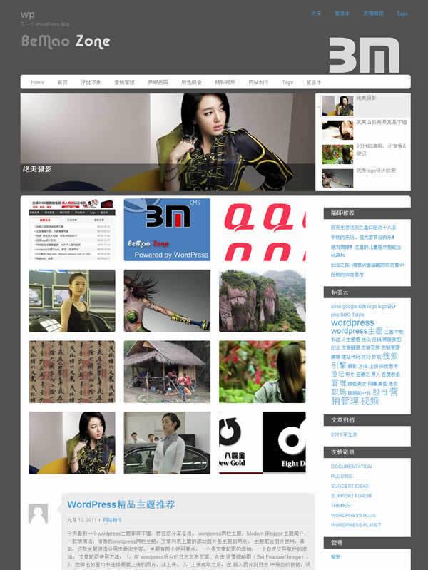 【图片主题】汉化 custom-community Bemao