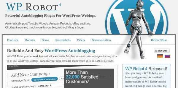【wp插件】wordpress自动采集插件:wordpress robot
