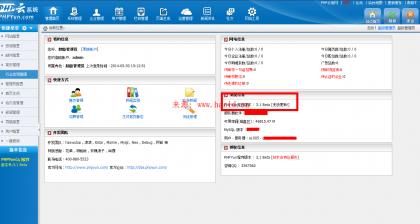 【PHP】人才招聘系统V3.1企业版带微信客户端+PC+手机客户端