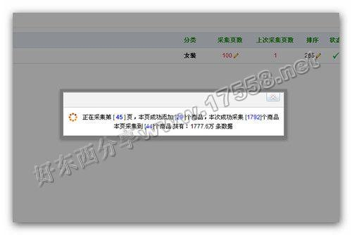 【PHP】飞天侠6.0至尊版仿9块9包邮(无需api采集)