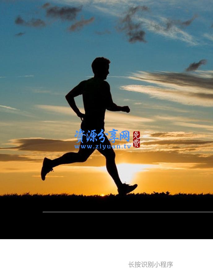 步数宝步数换购小程序源码无限多开版 9.4.5