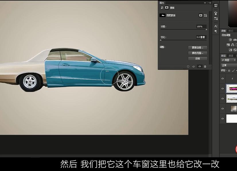 最新版2018价值千元零基础学photoshop,18节课从菜鸟到腾飞