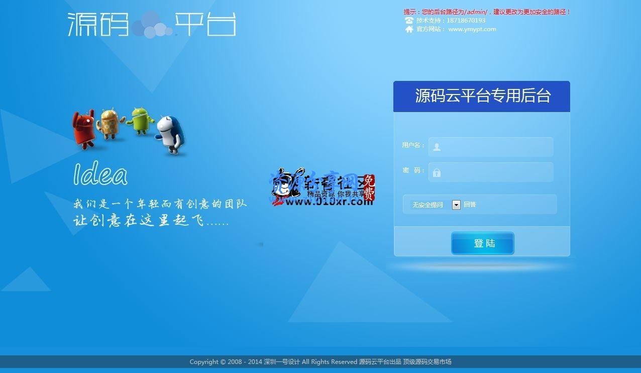 收徒云平台会员虚拟资源下载系统完整版源码