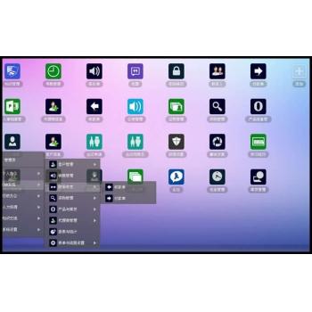 最新OA办公系统OA协同办公系统包含CRM客户管理系统+内部聊天工具+自适应手机