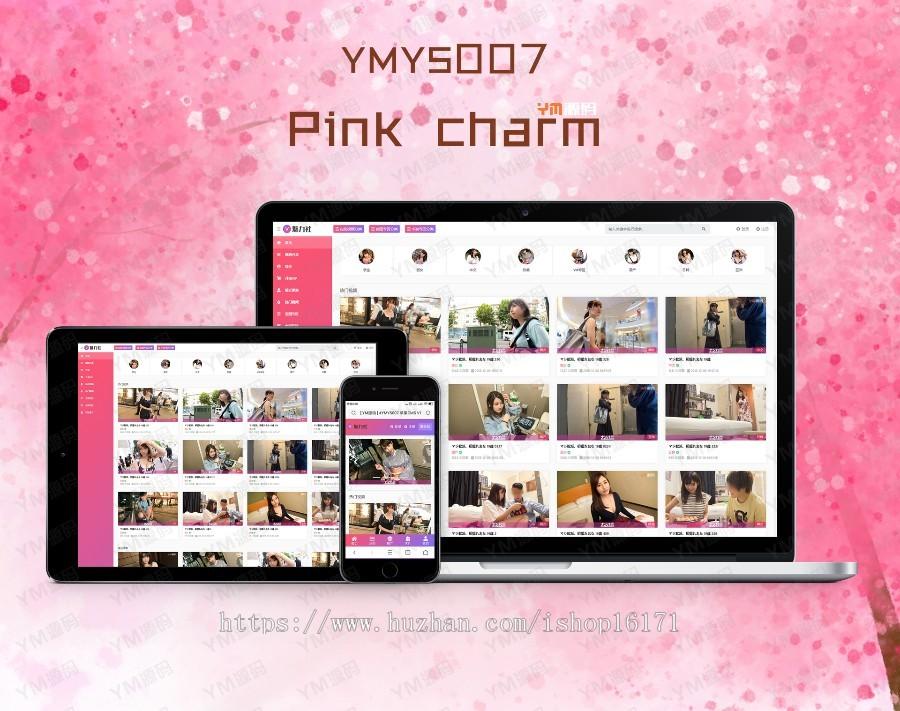 自适应粉色魅力苹果cmsV10x在线视频图片小说综合站源码