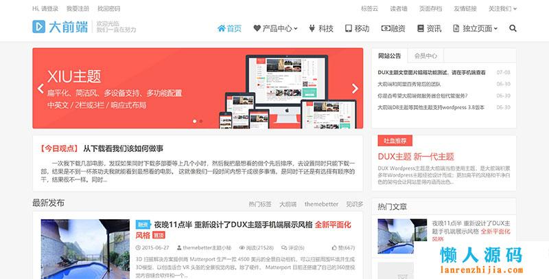 WordPress主题大前端DUX 6.0最新版