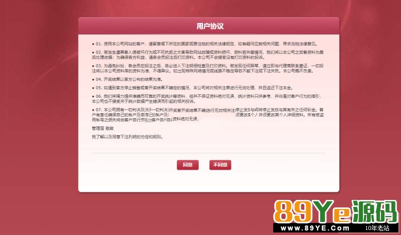 最新满堂C完整板网站源码