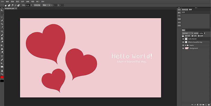 PHP在线ps照片图片处理网站源码 photoshop