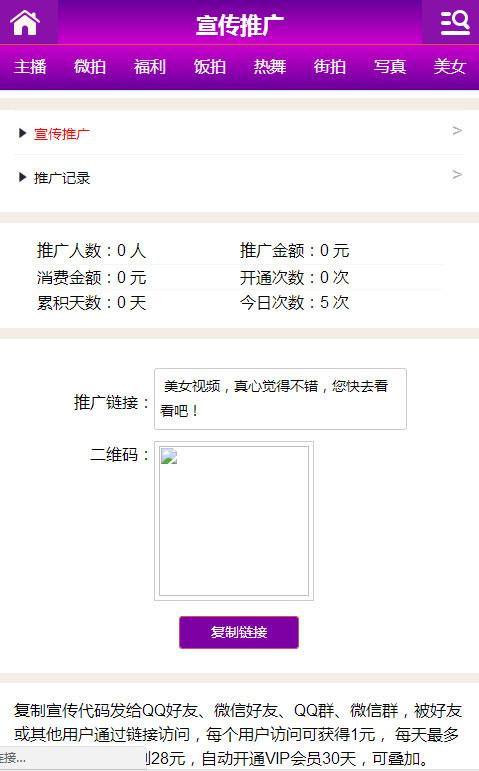 在线播放神马视频电影网站PHP源码猫扑盒子引流神器