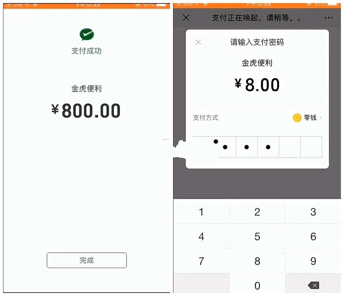 牛赏源码+双码率新版视频云转码系统源码