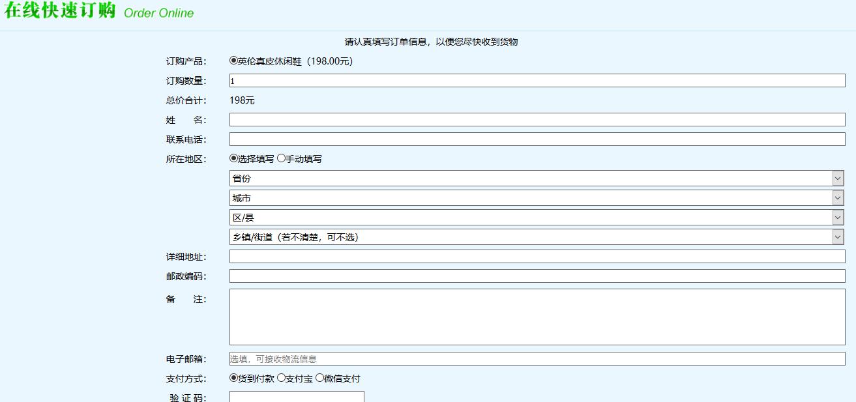 昱杰订单管理系统(ThinkPHP版) v21.0