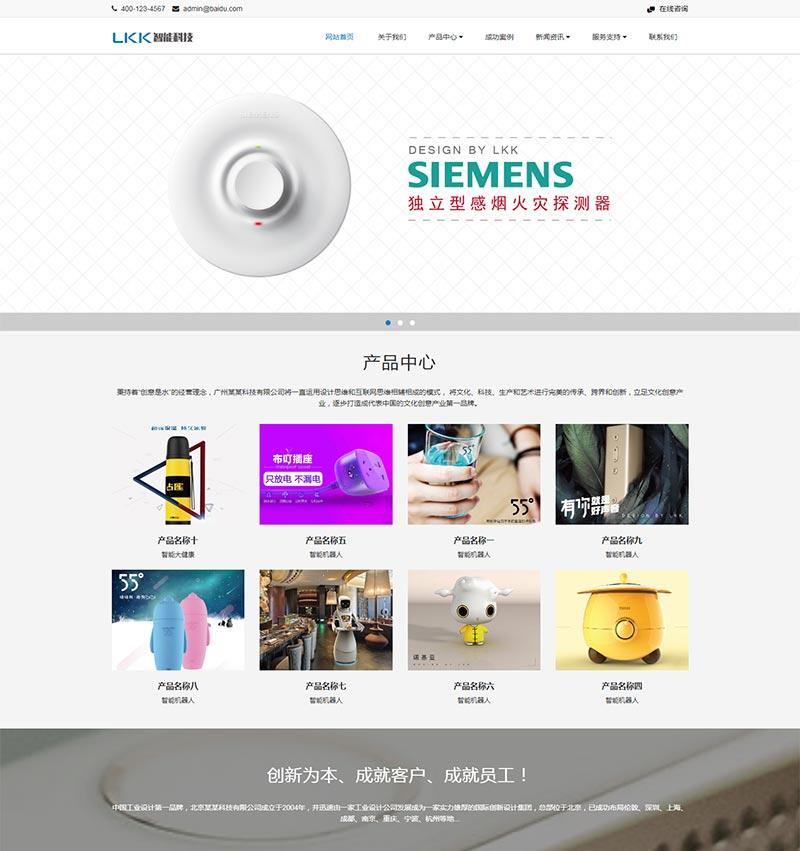 响应式数码电子类网站织梦模板 html5智能音响设备网站源码下载
