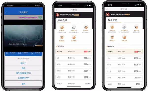 2020至尊版影视双端app源码对接苹果CMS