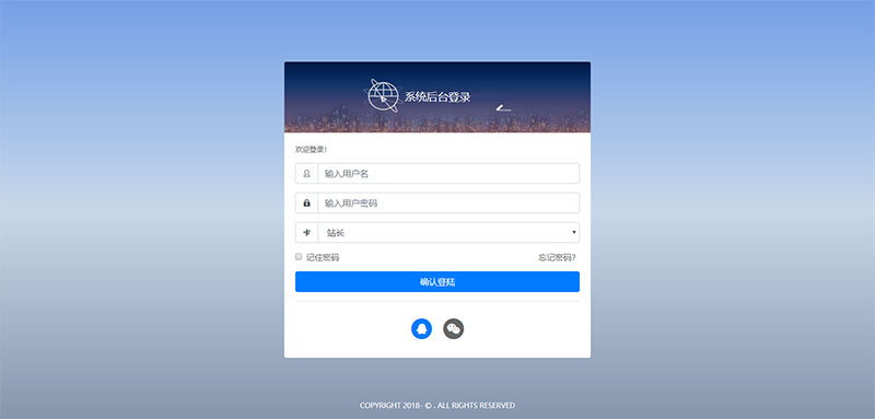 PHP点卡购物乐购社区系统源码
