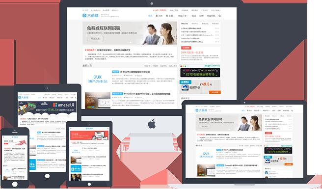 WordPress主题大前端DUX6.3优化版