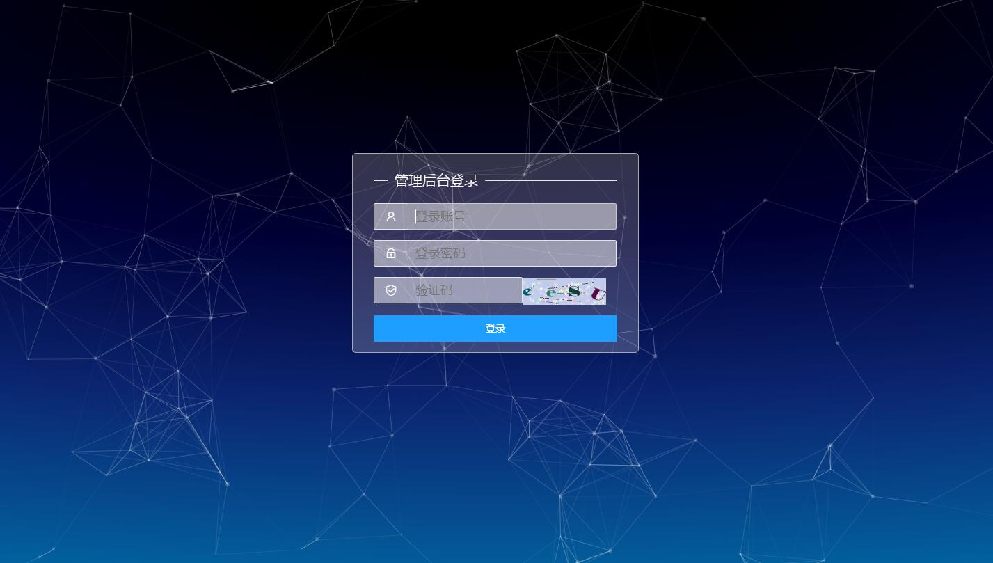 天翼云盘管理 天翼云直链解析管理系统源码