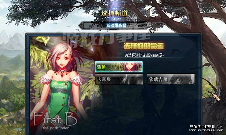宝端DNF收藏版网游单机版简体中文一键端横版地下城90局域网架设GM