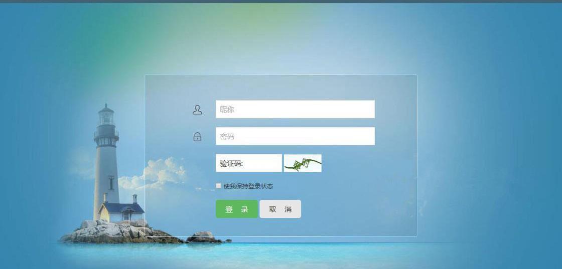 网站推广裂变系统 通过邀请链接注册可兑换卡密系统+兼职付费入职系统
