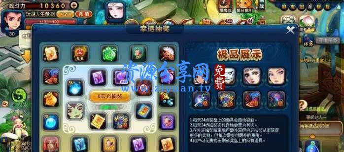 西游梦网页单机版+一键安装即玩+服务端+VIP10公益服+西游题材RPG页游玩法+无限元宝