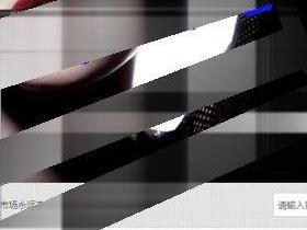 易优cms美容化妆时尚美妆整体形象设计企业网站模板整站源码带手机端