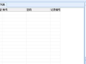石青微信僵尸粉清理大师v1.2.6.1 免费自动微信粉丝检测工具+支持多帐号循环