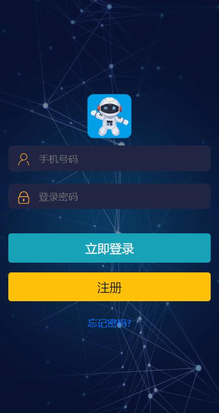 艾出行广告精灵挂机源码 对接码支付即时到账+充值系统+推广下级系统+封装app