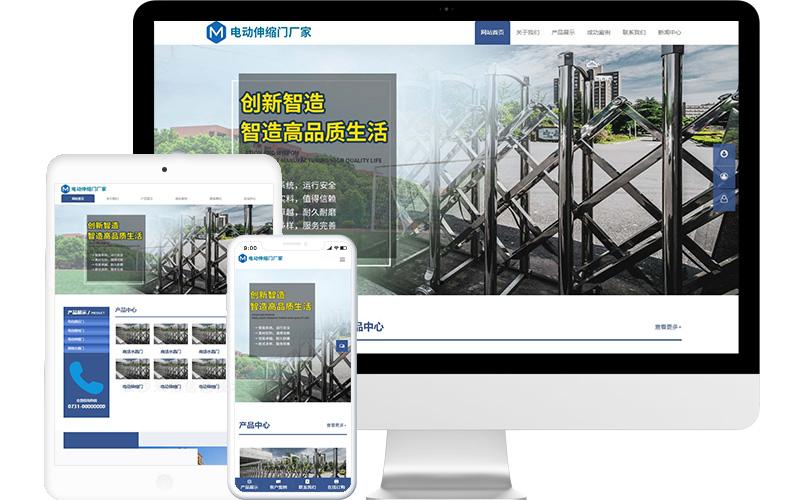 电动伸缩门卷闸门类网站织梦模板 电动卷闸网站模板下载