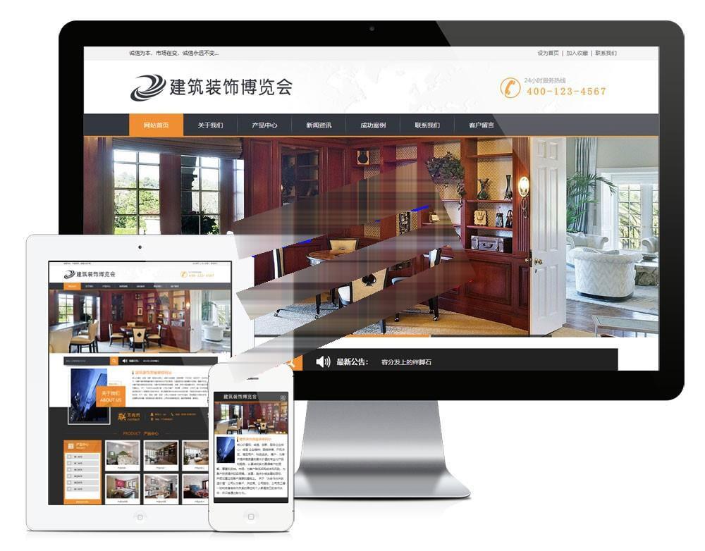 PHP源码建筑工程装修施工网站模板 易优cms网站源码带手机版