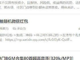 wordpress大前端主题DUX7.2免授权无限版wordpress主题