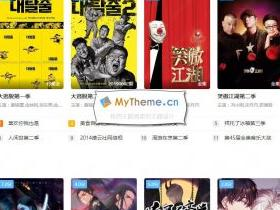 电影网站源码 苹果CMS仿乐琪影视自适应网站模板